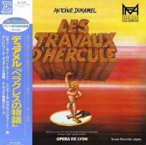アントワーヌ・デュアメル - デュアメル:歌劇「ヘラクレスの物語」 - REL-5526