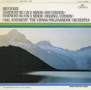 カール・シューリヒト - ブルックナー:交響曲第3番ニ短調(1889年版) - AA.5115-16