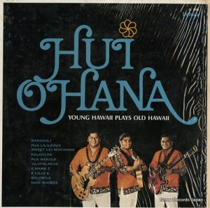 フイ・オハナ - young hawaii plays old hawaii - SL7006