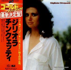 ジリオラ・チンクエッティ - 最新決定盤!ジリオラ・チンクエッティ - GXM9104