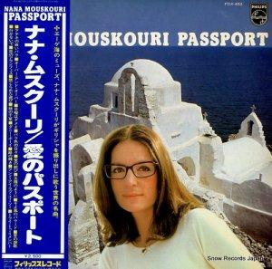 ナナ・ムスクーリ - 愛のパスポート - FDX-452