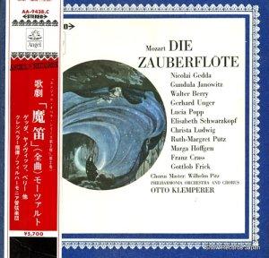 オットー・クレンペラー - モーツァルト:歌劇「魔笛」(全曲) - AA-9438.C