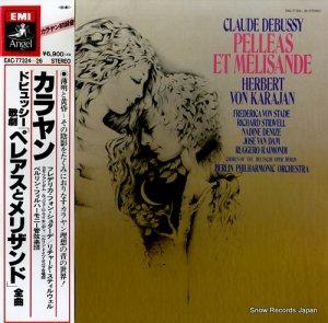 ヘルベルト・フォン・カラヤン - ドビュッシー:歌劇「ペレアスとメリザンド」全曲 - EAC-77324-26
