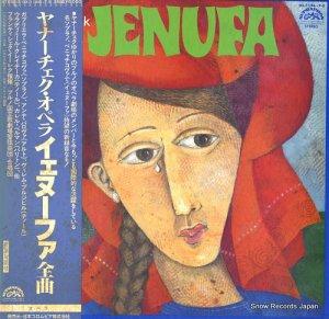 フランティシェク・イーレク - ヤナーチェク:オペラ「イェヌーファ」全曲 - OX-1146-7-S