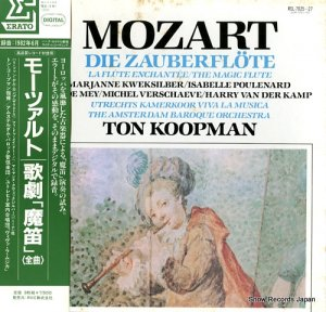 トン・コープマン - モーツァルト:歌劇「魔笛」(全曲) - REL-7025-27