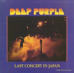 ディープ・パープル - last concert in japan - 2C06660900