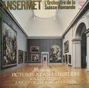 エルネスト・アンセルメ - ムソルグスキー:組曲「展覧会の絵」(ラヴェル編) - SLC1709