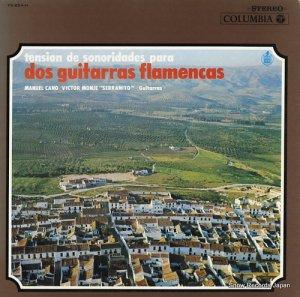マヌエル・カーノ/ビクトル・モンヘ・セラニート - 二つのフラメンコ・ギターによるスペイン民謡集 - YS-854-H