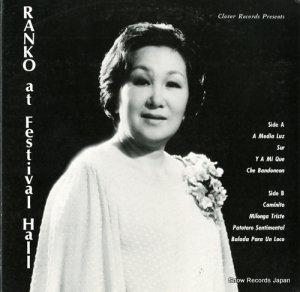 藤沢嵐子 - ranko at festival hall - CR-101/PLS-1073-NP