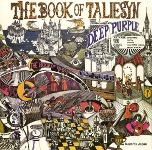 ディープ・パープル - 詩人タリエシンの世界 - P-10333W