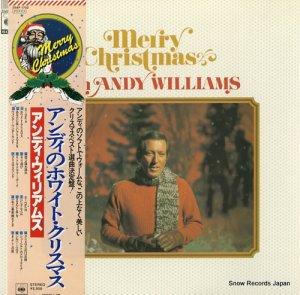 アンディ・ウィリアムス - アンディのホワイト・クリスマス - 25AP1702