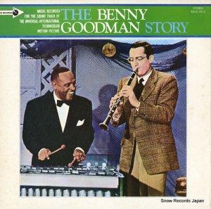 ベニー・グッドマン楽団 - ベニー・グッドマン物語 - MCA-7013