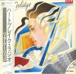 リタ・クーリッジ - ハートブレイク・ラジオ - AMP-28039