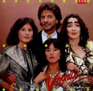 ヴェロニカ - 恋のサウンド・シャワー - VIP-28026