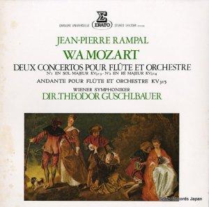 ジャン=ピエール・ランパル - モーツァルト:フルート協奏曲第1番ト長調、第2番ニ長調 - ERX-2084