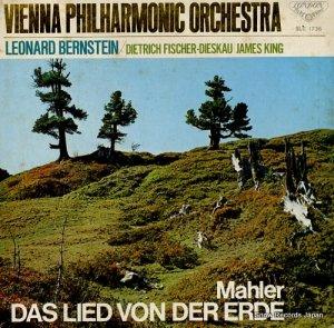レナード・バーンスタイン - マーラー:交響曲「大地の歌」 - SLC1736
