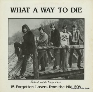 V/A - what a way to die - SR1313