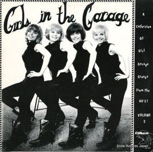 V/A - girls in the garage vol. 2 - UFOX03
