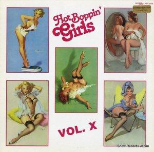 V/A - hot boppin' girls vol. x - LP-FV1178