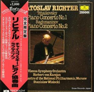 スヴャトスラフ・リヒテル - チャイコフスキー&ラフマニノフ:ピアノ協奏曲 - 20MG0767