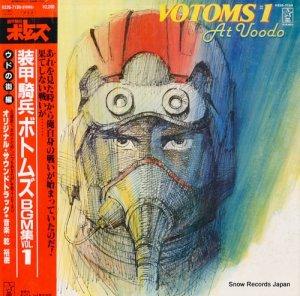 装甲騎兵ボトムズ - bgm集vol.1 ウドの街編 - K22G-7136