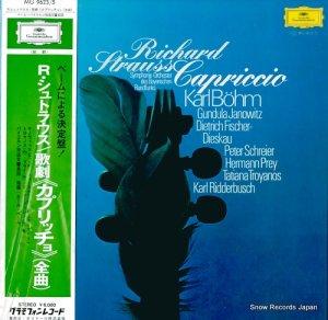 カール・ベーム - r.シュトラウス:歌劇「カプリッチョ」(全曲) - MG9623/5