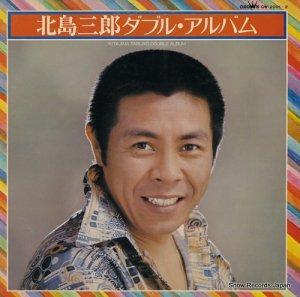 北島三郎 - ダブル・アルバム - GW-2001-2