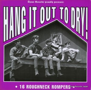 V/A - hang it out to dry! - SR1008