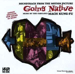 THE FABULOUS MACH KUNG-FU - going native - BOMB-54