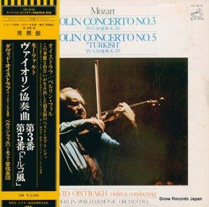 ダヴィド・オイストラフ - モーツァルト:ヴァイオリン協奏曲第3番/第5番「トルコ風」 - VIC-3016
