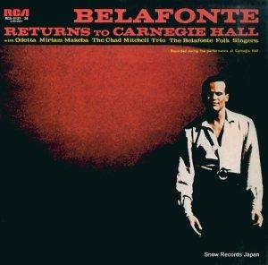 ハリー・ベラフォンテ - ベラフォンテ・カーネギー・ホールに帰る - RCA-5127-28