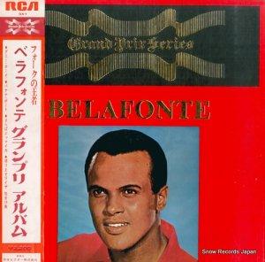 ハリー・ベラフォンテ - グランプリ・アルバム - SX-1