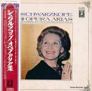 エリザベート・シュワルツコップ - オペラ・アリア集 - AA-8590