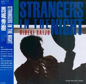 西城秀樹 - strangers in the night - RHL-8454