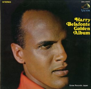 ハリー・ベラフォンテ - フォーク・ゴールデン・アルバム - SRA-5093