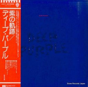 ディープ・パープル - 紫の軌跡 - P-5171-2W