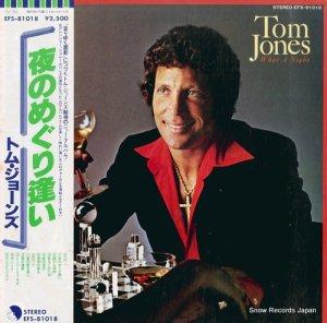 トム・ジョーンズ - 夜のめぐり逢い - EFS-81018
