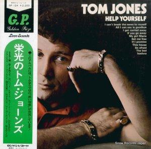 トム・ジョーンズ - 栄光のトム・ジョーンズ - GP124