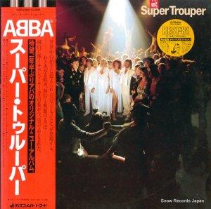 アバ - スーパー・トゥルーパー - DSP-8004