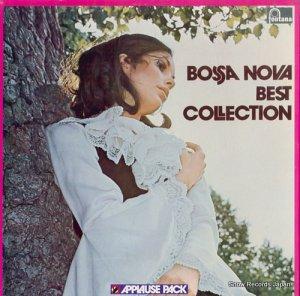 V/A - イパネマの娘/ボサ・ノヴァ・ベスト・コレクション - APL-7-8
