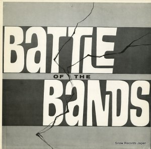 V/A - battle of the bands - SRM-101