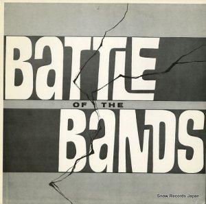 V/A - battle of the bands - SRM-101