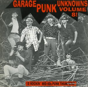 V/A - garage punk unknowns volume8! - CRYPTLP-064