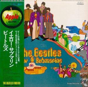 ザ・ビートルズ - イエロー・サブマリン - AP-8610