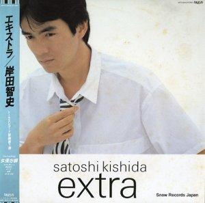 岸田智史 - エキストラ - 28TR-2045