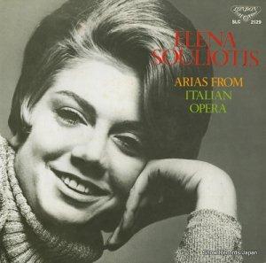 エレナ・スリオティス - イタリア歌劇アリア集 - SLC2129