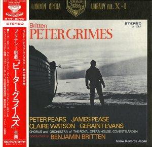 ベンジャミン・ブリテン - ブリテン:歌劇「ピーター・グライムズ」全曲 - SLC-7176/8