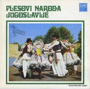 V/A - plesovi naroda jugoslavije - LPYV-S-806