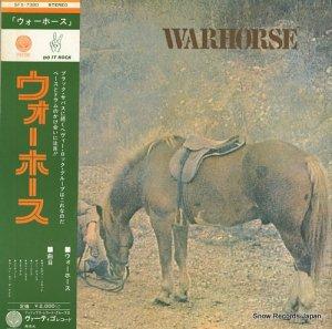 ウォーホース - warhorse - SFX-7380