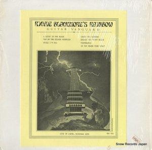 レインボー - guitar vanguard - MBP992